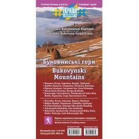 Туристична карта Буковинські гори