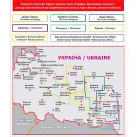 Туристична карта Східні Горгани