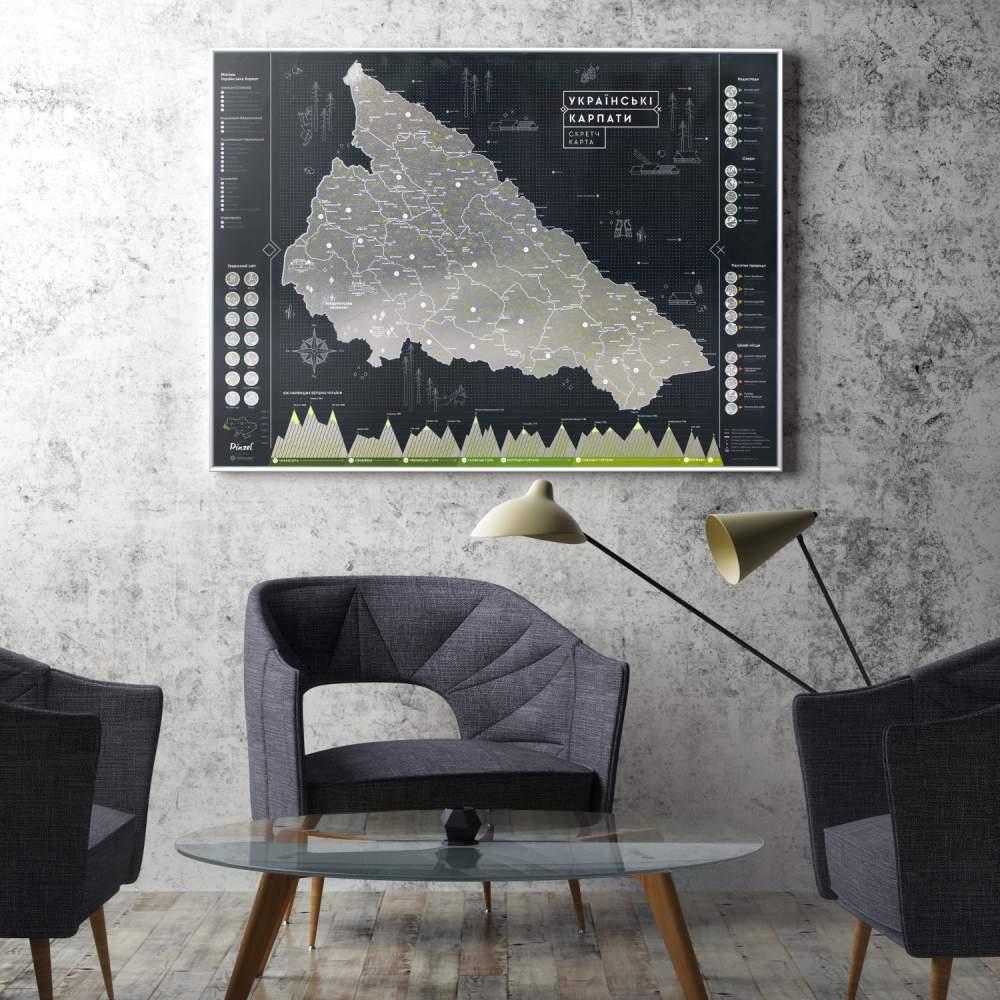 Скретч-карта Pinzel Українські Карпати (Black)