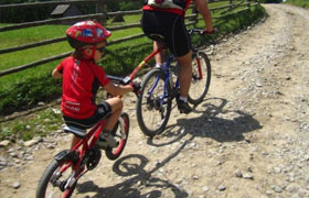 Дитячий велоодяг