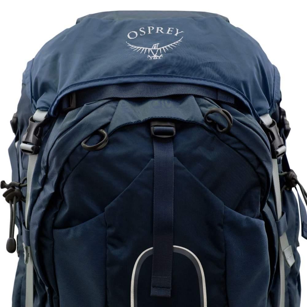 Рюкзак Osprey Xenith 75